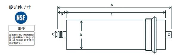 陶氏ro反渗透膜元件 TW30-3812-800
